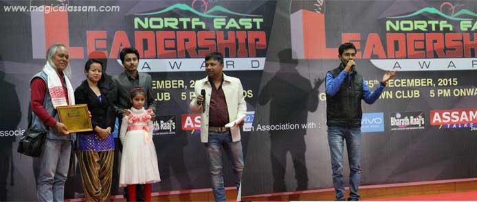 North-East-Leadership-Award