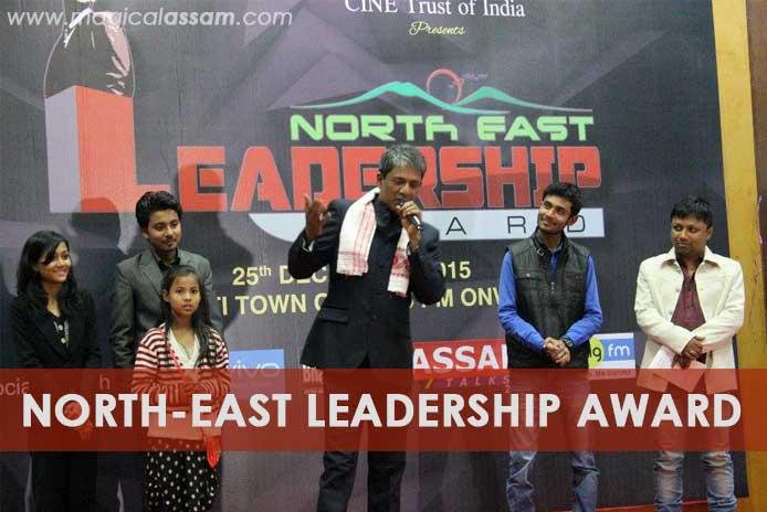 North-East-Leadership-Award1