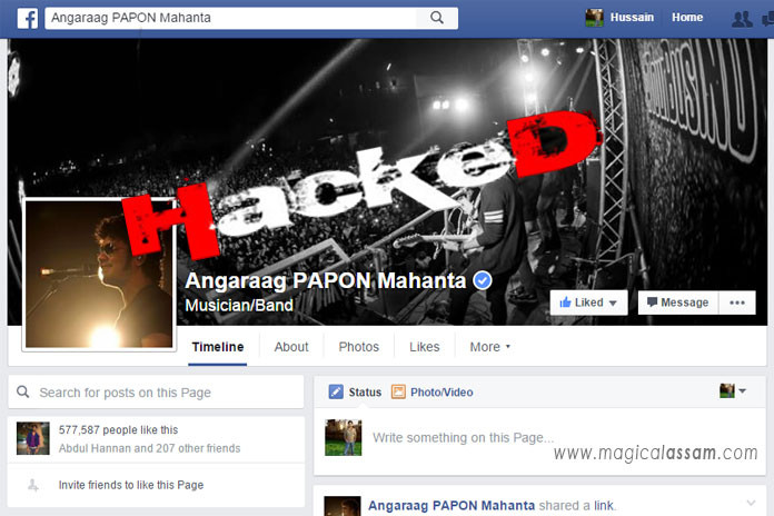 papon-facebook-hacked