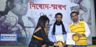 Nirode-Chaudhury-Awards-2016