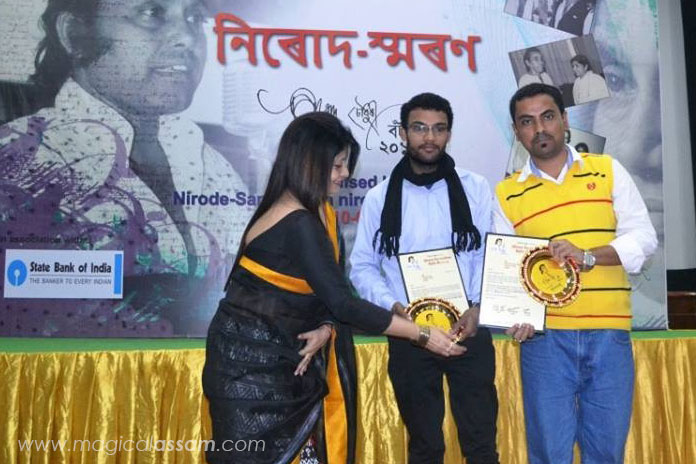 Nirode-Chaudhury-Awards-2016