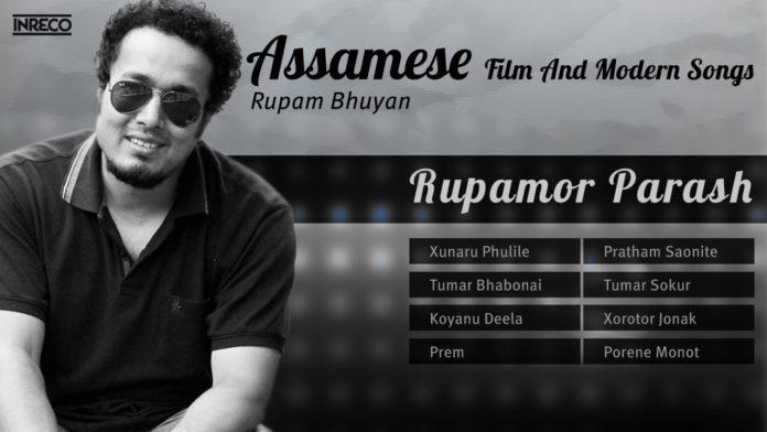 Magical Assam | The Never Ending Show of Assamese
