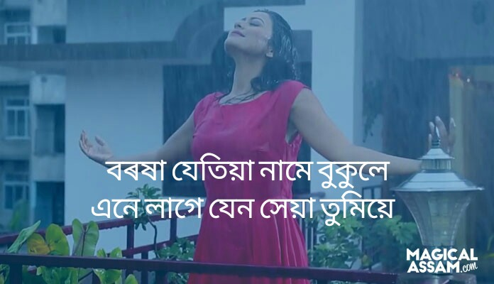 zubeen garg songs