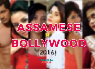 assamese-in-bollywood-2016