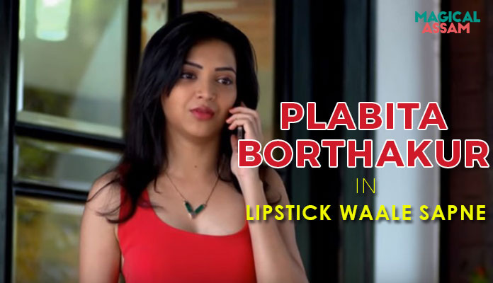 assamese-in-bollywood-plabita-barthakur