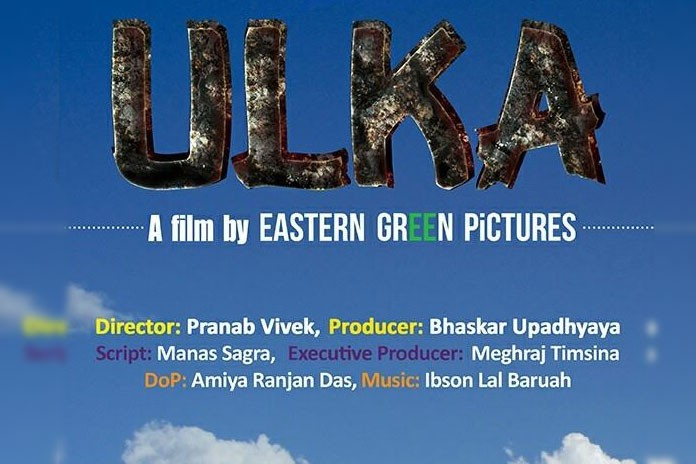 ulka-assamese-film
