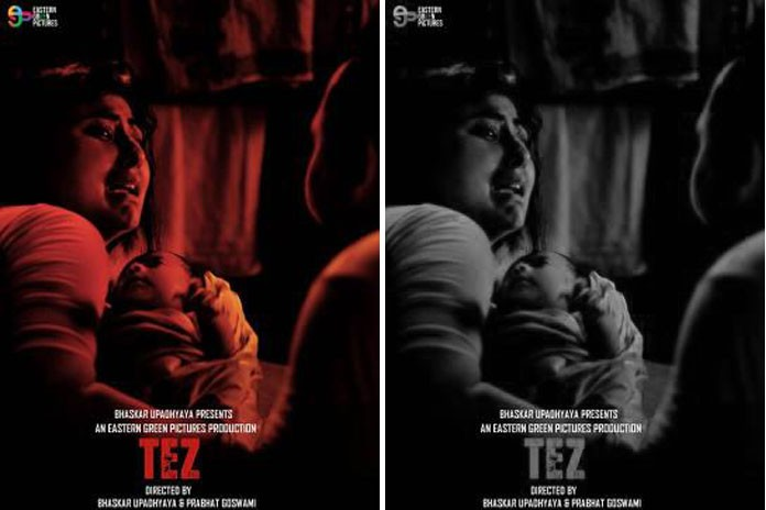 assamese-shortfilm-tez
