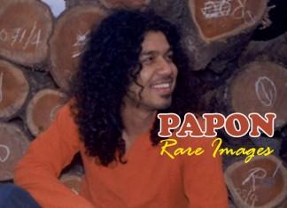 papon-image