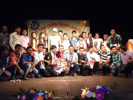 Facebook Samannay MTG Awards 001