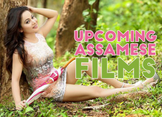 upcoming-assamese-movies
