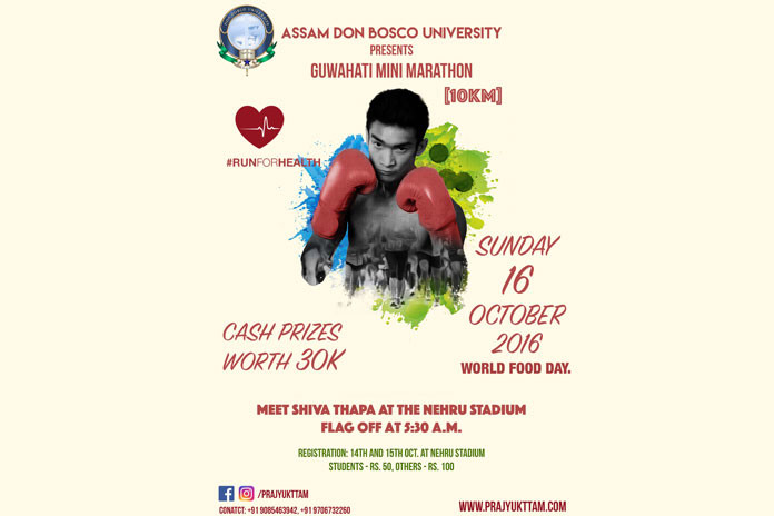 Assam-Don-Bosco-University