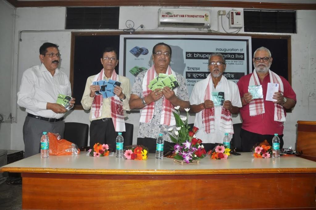From left - Dr Hiren Saikia, Surya Goswami, Samar Hazarika, JP Das and Bhupen Uzir releasing the audio CDs