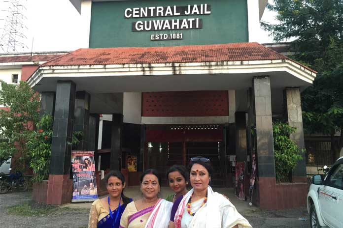 Chetana Das and Madhurima Goswami Choudhury with others before the Central Jail, Guwahati