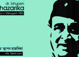 bhupen-hazarika-live