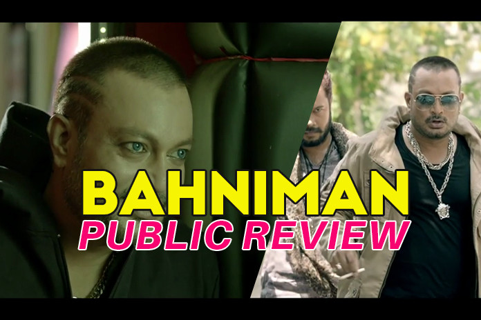 bahniman-review