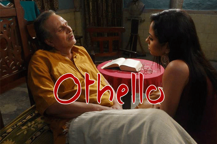 othello-assamese-film