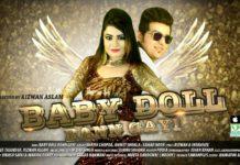 Indranee Talukdar - Baby Doll
