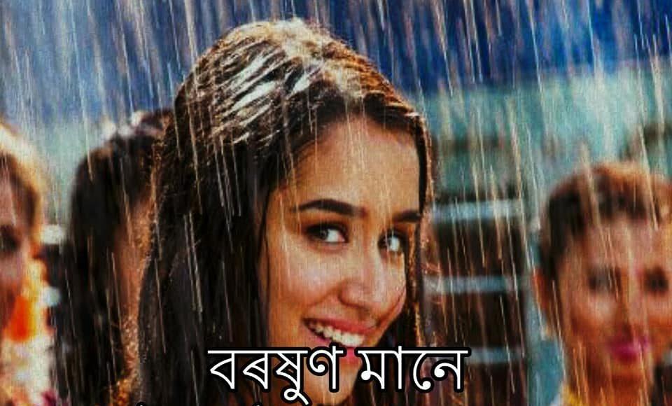 monsoon in assam
