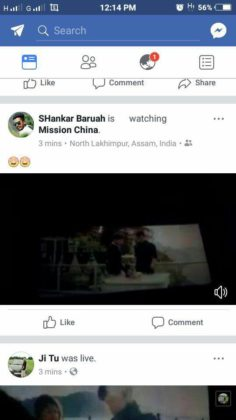 Mission China Leaked 1