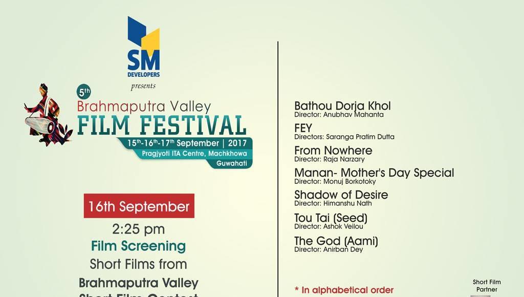 rahmaputra Valley Film Festival 2017