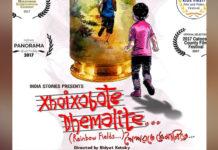 Xhoixobote-Dhemalite