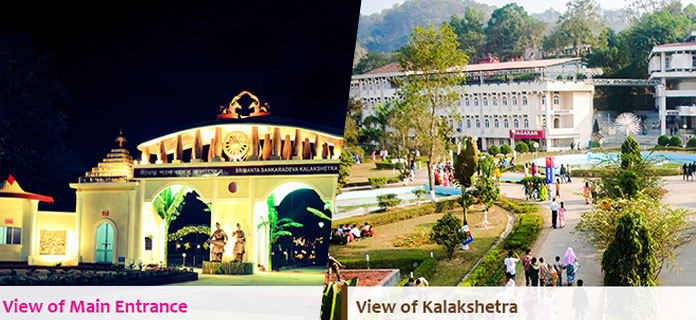 Srimanta Sankaradev Kalakshetra