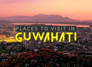 places-to-visit-in-guwahati