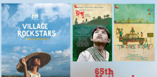 national-awards-for-assamese-film
