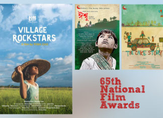 national-awards-for-assamese-film