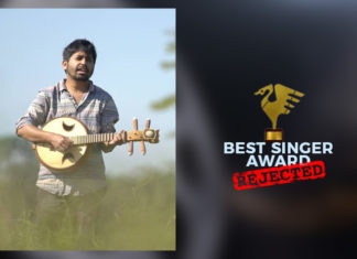 Assam-State-Film-Award-and-Film-Festival