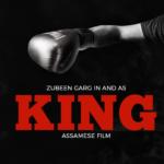 Assamese-Film-King