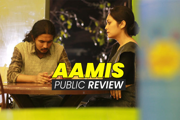 aamis review