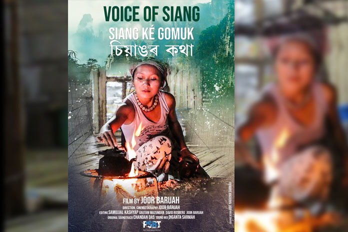 voice-of-siang-assamese-film