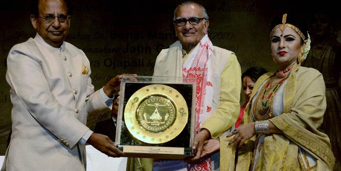 Sri Sri Sankardeva Sri Sri Madhavdeva Award