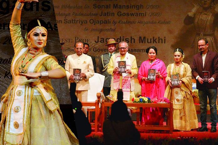 Krishnam-Classical-Festival